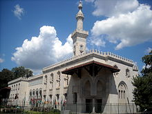 Islamic Center of Washington, D.C.